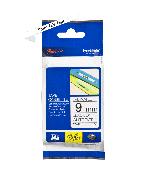 Brother tape TZe221 9mm sort på hvid